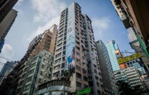 immeuble-hong-kong.jpg
